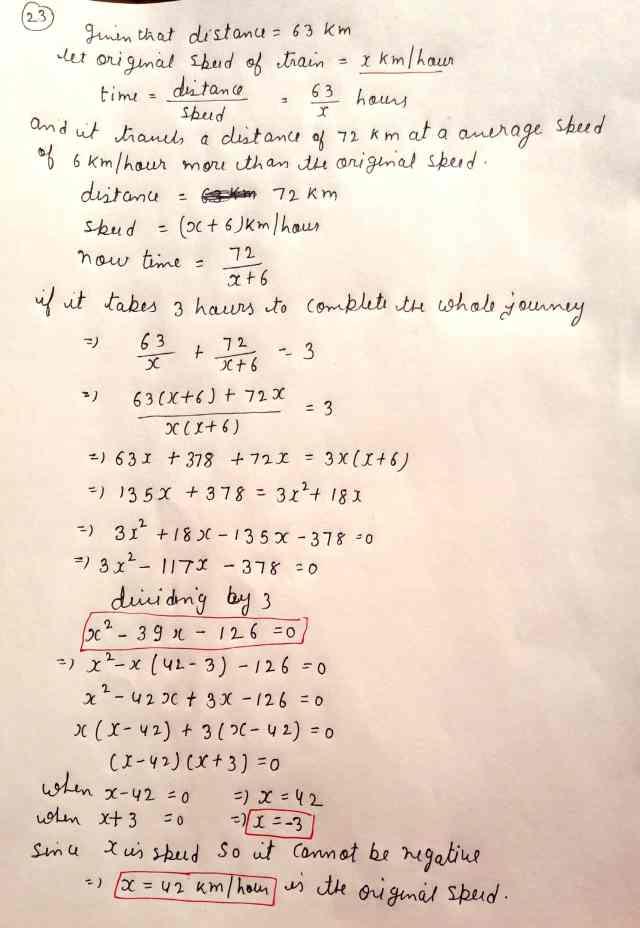 Class 10 Maths Exam Paper Section-D (Q23 Option 2)