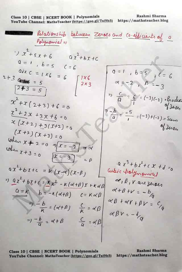 Class 10 Maths Polynomials Exercise 2.2 Introduction (Relationship between zeros and coefficient of a polynomials)