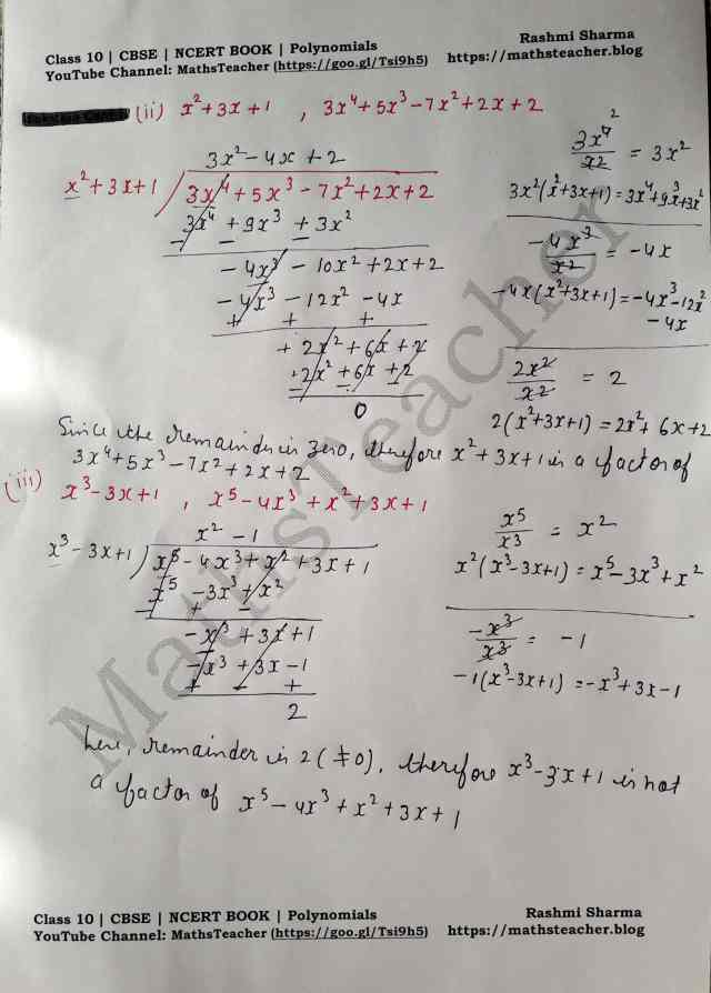 Class 10 Maths Chapter 2 Polynomials Ex 2.3 Question 2(ii and iii)