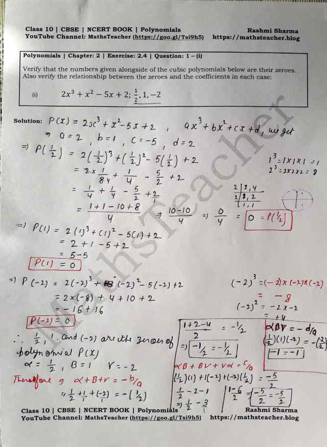 Class 10 Maths Chapter 2 Polynomials Ex 2.4 Question 1(i)