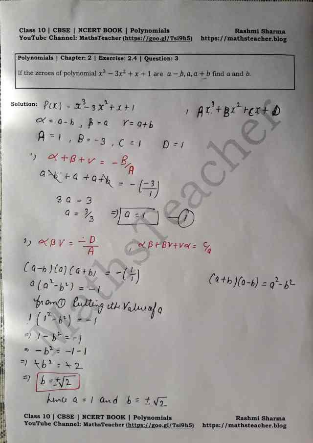 Class 10 Maths Chapter 2 Polynomials Ex 2.4 Question 3