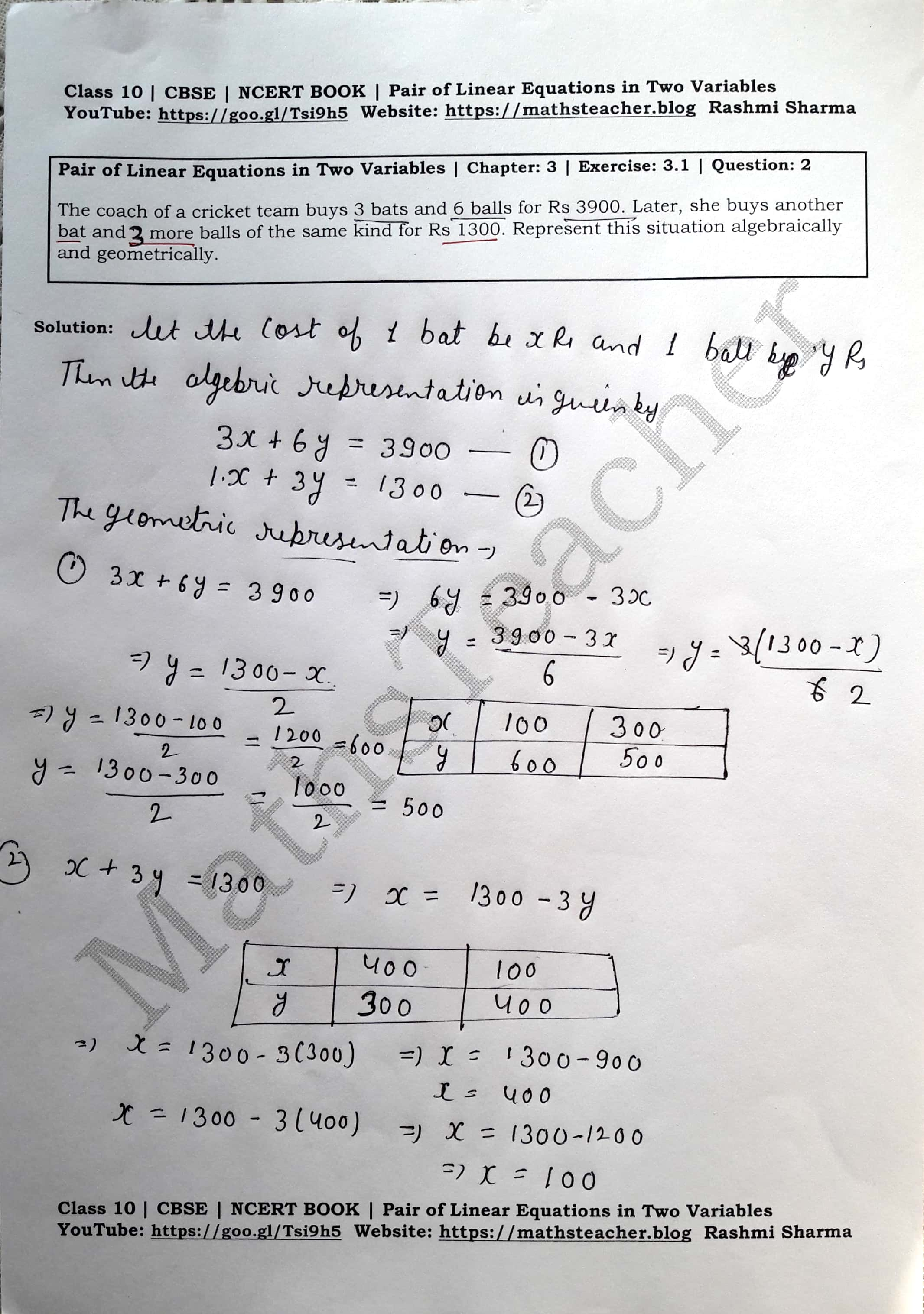 Ncert Solutions Class 10 Maths