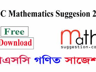 PECE Math Sort Question Suggestion 2018