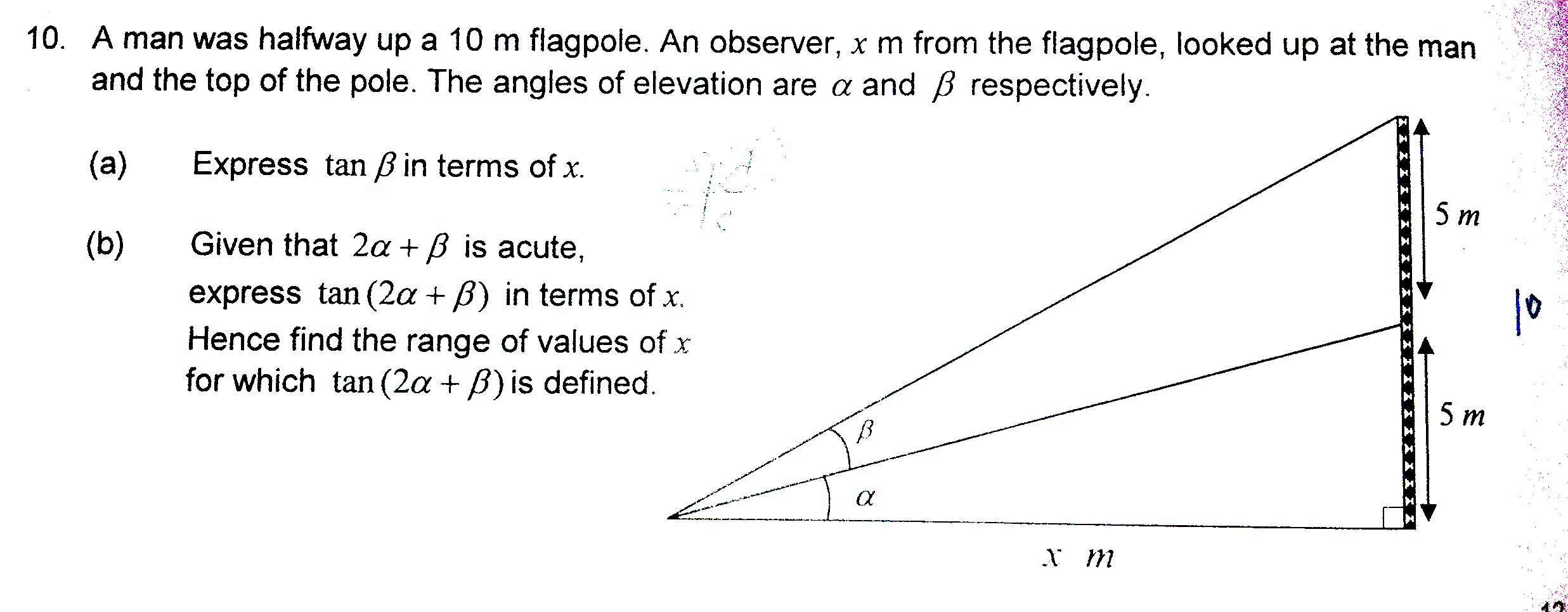 Challenging Trigonometry Question Acs I Sec 3