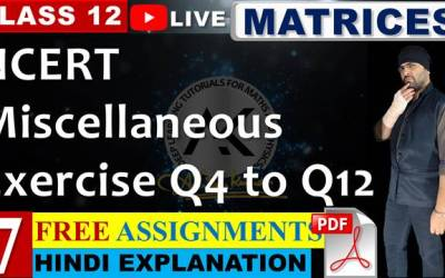 Matrices Class 12 Maths Chapter 3 Miscellaneous Exercise