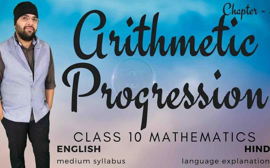 Arithmetic Progression Class 10 Maths
