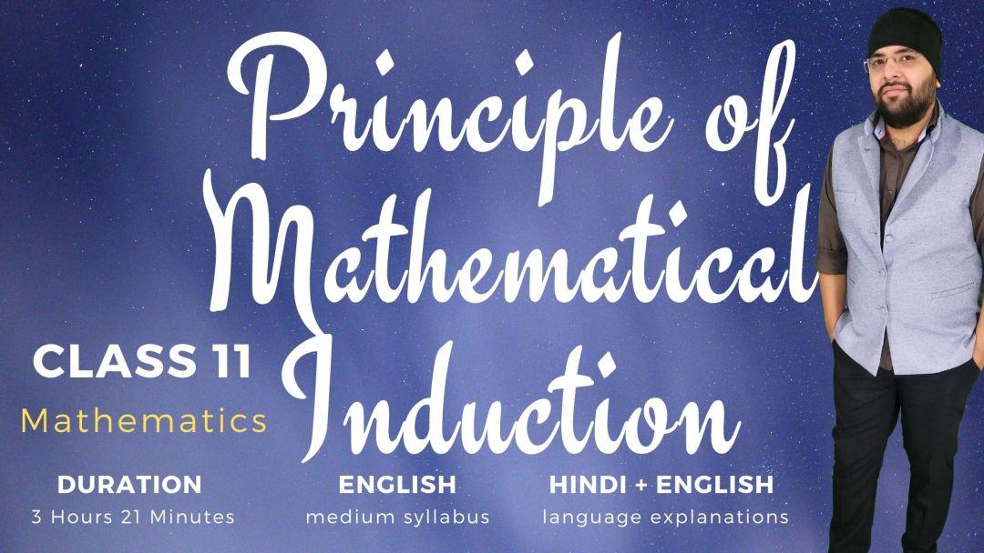 Principle of Mathematical Induction Class 11 Maths v1