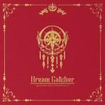 Dreamcatcher - Silent Night