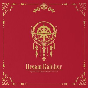 Download Dreamcatcher - Deja Vu Mp3