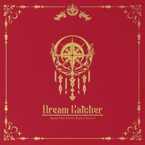 Download Dreamcatcher - Intro : Raid of Dream Mp3