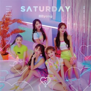 Download SATURDAY - BByong Mp3