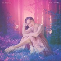 Jessica - Call Me Before You Sleep (feat. Giriboy)