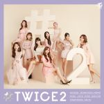 TWICE - YES or YES  (Japanese Ver.)