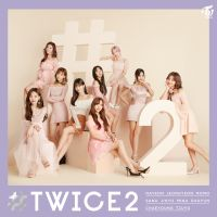 TWICE - Dance The Night Away  (Japanese Ver.)