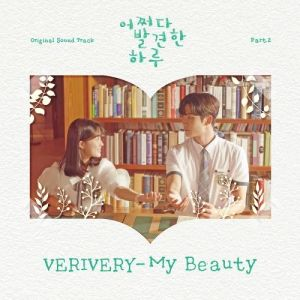 Download VERIVERY - My Beauty Mp3