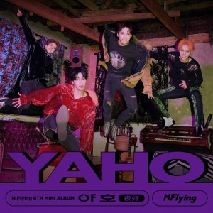 Download N.Flying - GOOD BAM Mp3