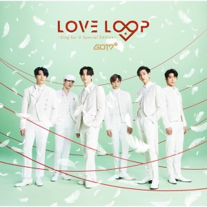 Download GOT7 - Sing For U Mp3