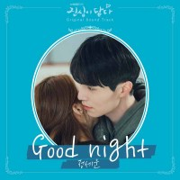 Jeong Sewoon - Good night