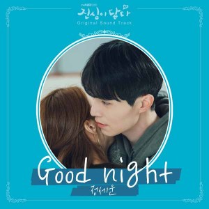 Download Jeong Sewoon - Good night Mp3