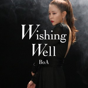 Download BoA - Wishing Well Mp3