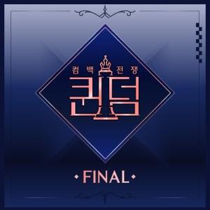 Download (G)I-DLE - LION Mp3