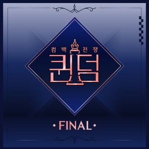 Download AOA - Sorry Mp3