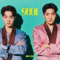 KUANLIN - Hypey (feat. Jackson Wang)