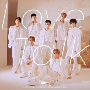 Download WayV - Love Talk (English Ver) Mp3
