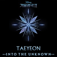 TAEYEON - Into the Unknown