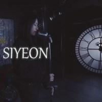 Siyeon Dreamcatcher - Blind Days