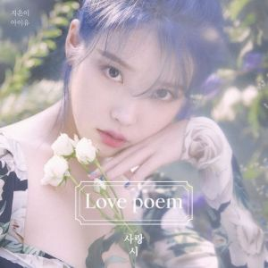 Download IU - above the time Mp3