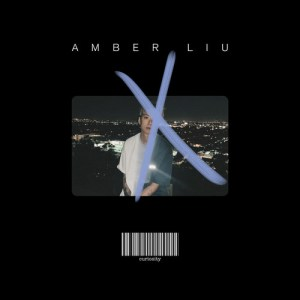 Download Amber Liu - Curiosity Mp3