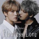 Kim Jaejoong - Sweetest Love
