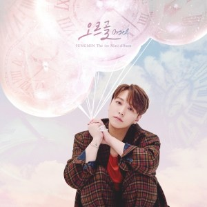Download SUNGMIN - Zzz Mp3