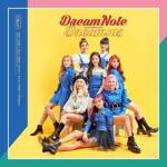 DreamNote - Hakuna Matata