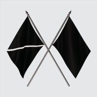 EXO - Groove