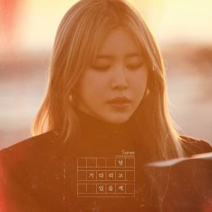Download SURAN - Wait for you Mp3