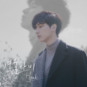 Download HYUK - If Only (Feat. An Daeun of THE ADE) Mp3