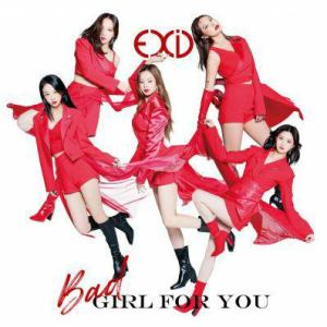 Download EXID - Break My Heart Mp3