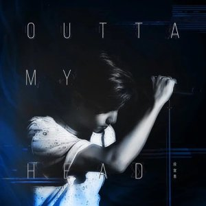 Download MARK - OUTTA MY HEAD Mp3