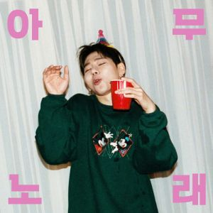 Download ZICO - Any song Mp3