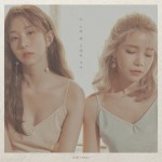 Solar, Kassy - A Song From The Past