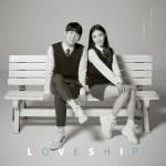 Paul Kim, CHUNGHA - Loveship