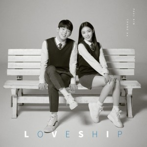 Download Paul Kim, CHUNGHA - Loveship Mp3