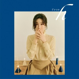 Download Lee Hae Ri - Just Cry Mp3