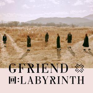 Download GFRIEND - Crossroads Mp3