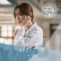 Chungha - My Love