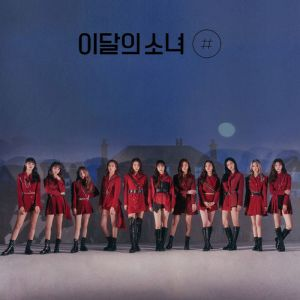 Download LOONA - Ding Ding Dong Mp3