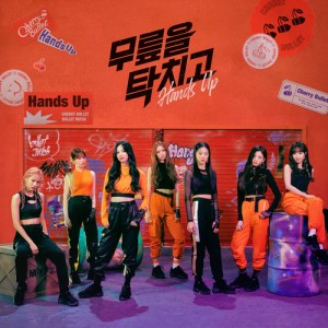 Download Cherry Bullet - Hands Up Mp3
