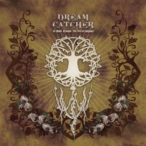 Download Dreamcatcher - Tension Mp3